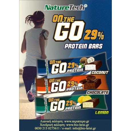 """Proteins bars """"ON THE GO"""" no sugar - 40gr"""