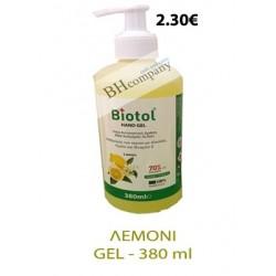 Αντισηπτικό απολυμαντικό χεριών Biotol Hand GEL 250ml