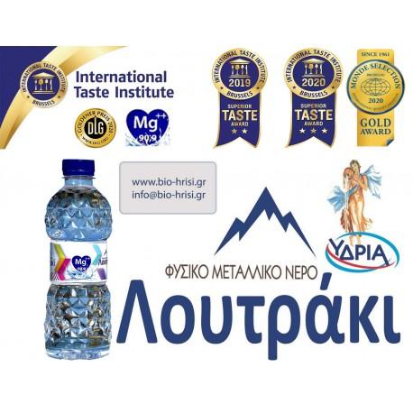 Φυσικό Μεταλλικό Νερό Λουτράκι