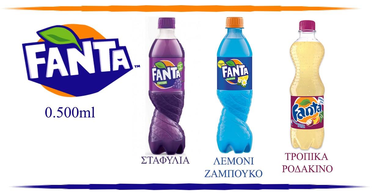 ΦΥΛΛΑΔΙΟ BHCOMPANY